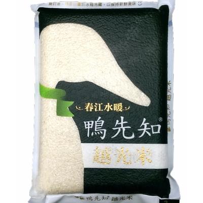 鴨先知 越光米(1.5Kg)