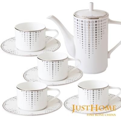 Just Home圓舞曲高級骨瓷10件午茶組(咖啡杯+壺)