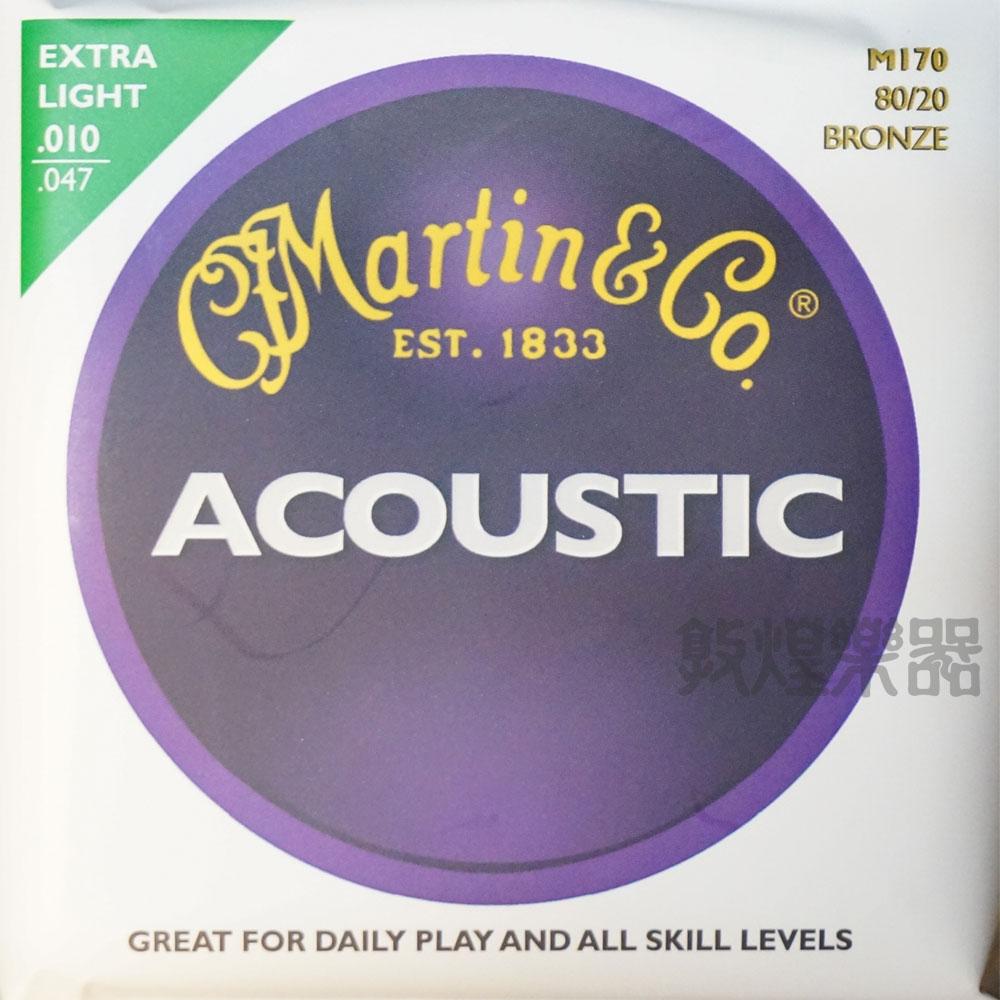 Martin M170 民謠吉他套弦