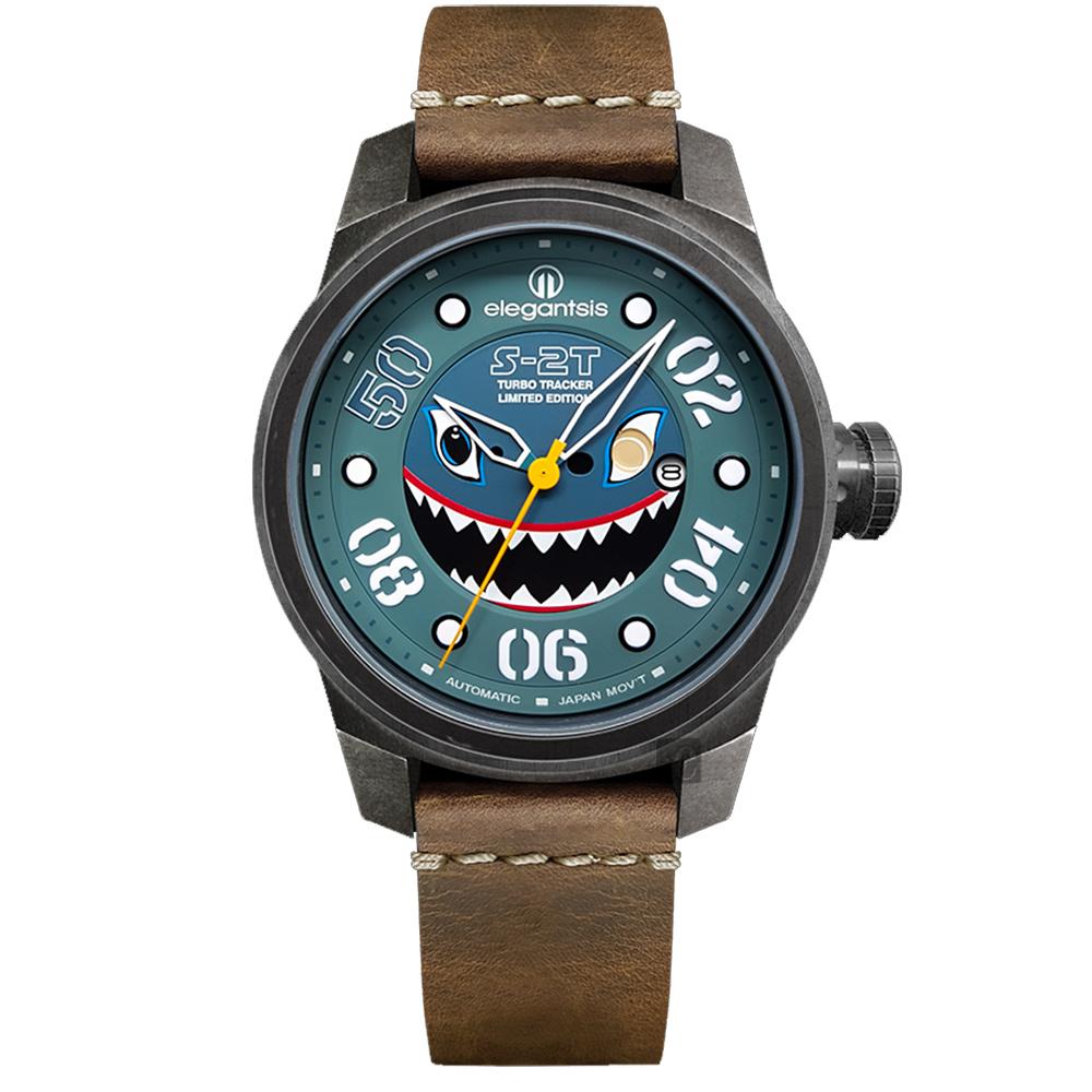 elegantsis x S-2T 中華民國空軍紀念限量鯊魚機械錶-槍灰殼/48mm