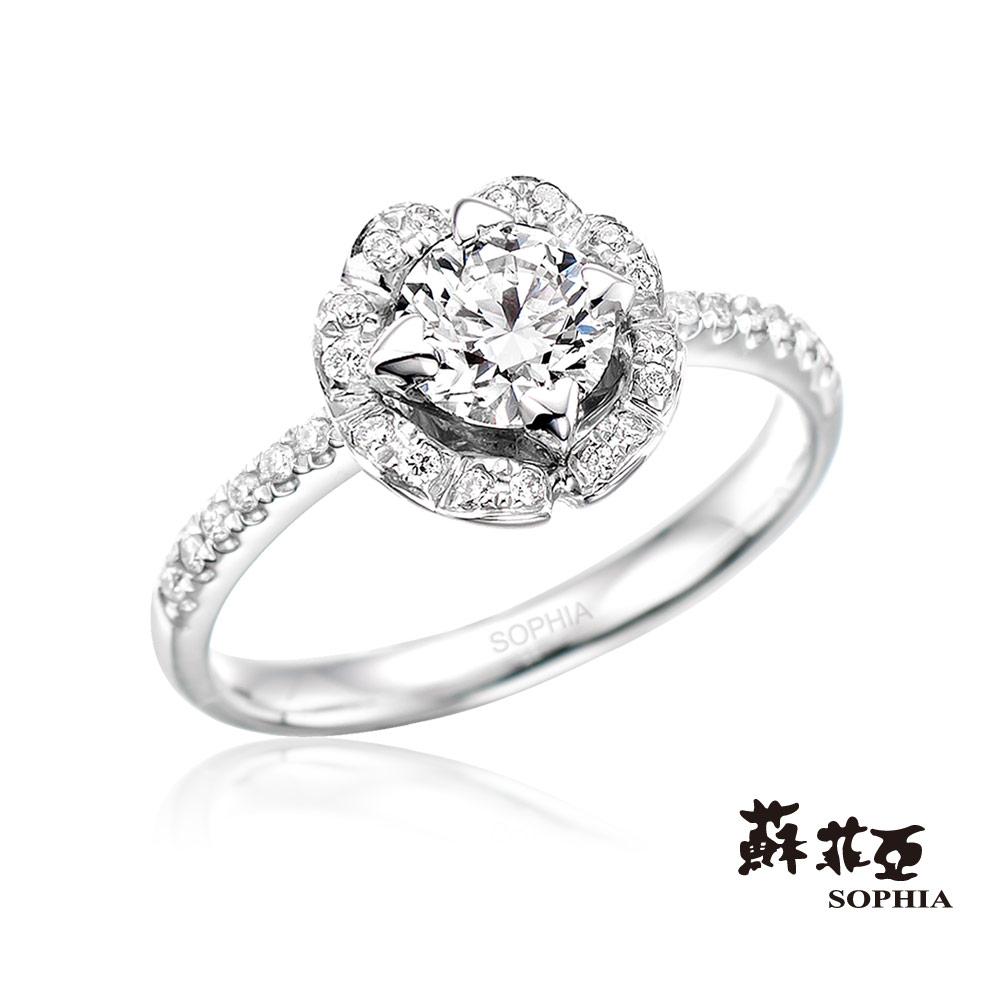 蘇菲亞SOPHIA - 歡慶0.50克拉FVVS1 3EX鑽石戒指