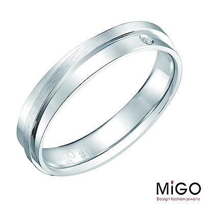 MiGO-擁抱男戒(925銀)
