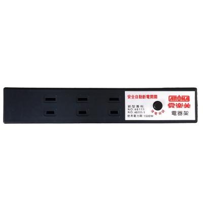 愛樂美 電器架配件-2代插座電源線