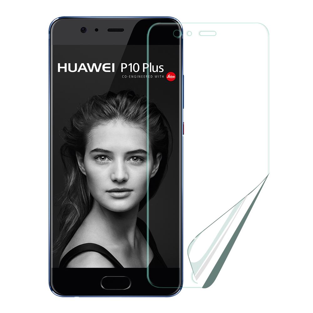 XM HUAWEI 華為 P10 Plus 高透光亮面耐磨保護貼-非亮面