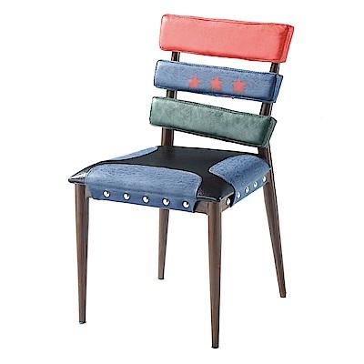 AS-阿姆斯壯餐椅-46x40x82cm