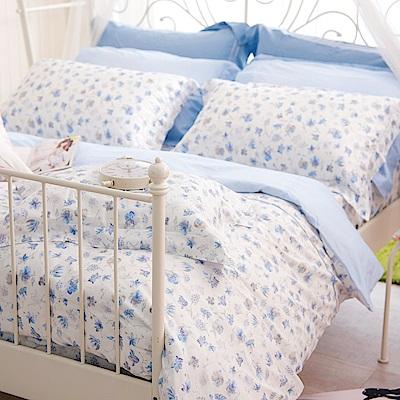 OLIVIA   蘇菲雅 白   單人兩用被套床包三件組(歐式枕)