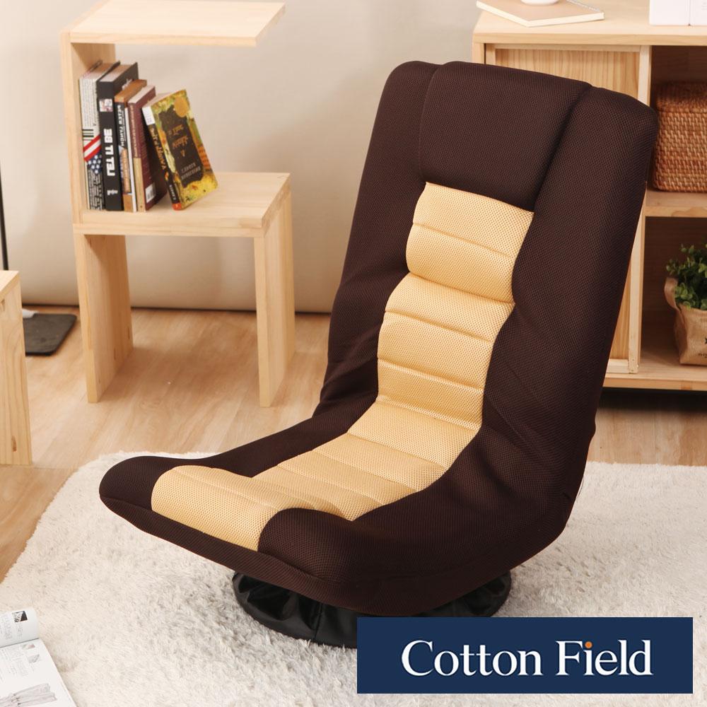 棉花田 羅伊 多段式360度旋轉折疊和室椅