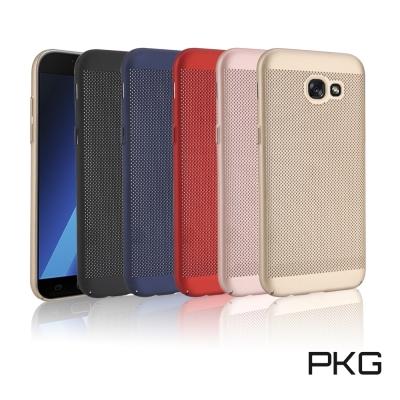PKG Samsung J7PRIME保護殼 散熱透氣系列