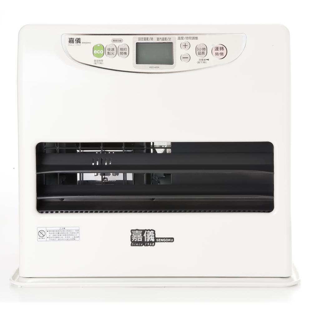 嘉儀煤油暖爐/暖氣機KEG-425A
