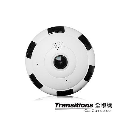 全視線HSC-500BR 高清360度 無線WiFi攝影機