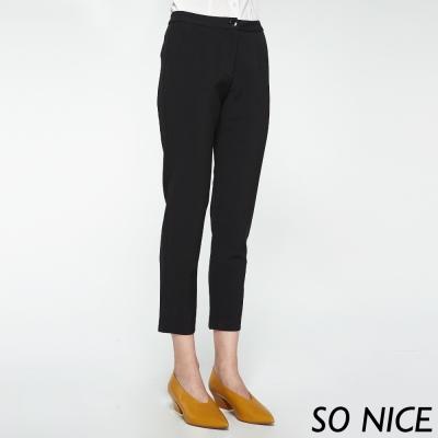 SO NICE都會簡約直筒長褲