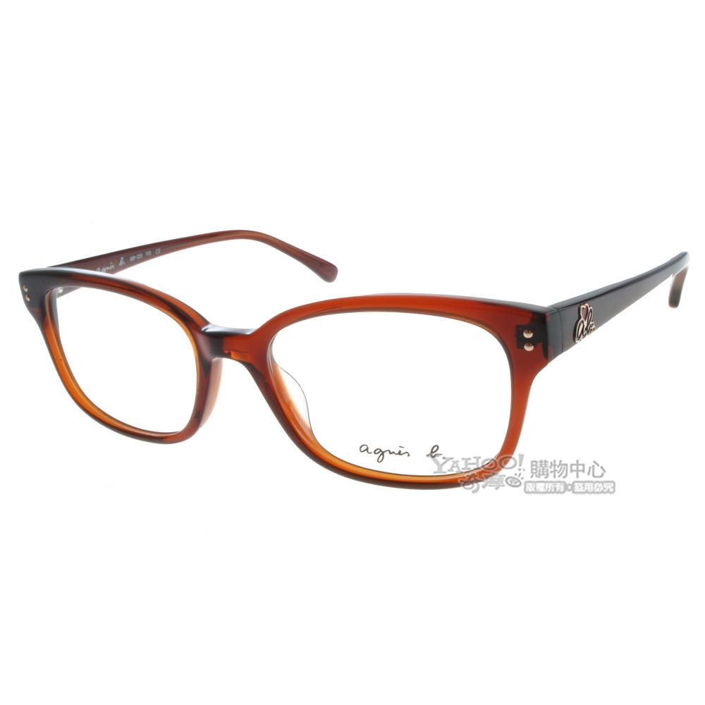 agnes b.眼鏡 愛心小b/質感棕色#ABP225 Y03