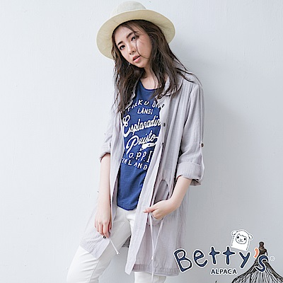 betty's貝蒂思 翻領抽繩長版外套(淺灰)