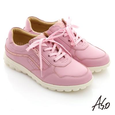 A.S.O 輕量氣墊 牛皮綁帶拉鍊奈米休閒鞋 粉紅