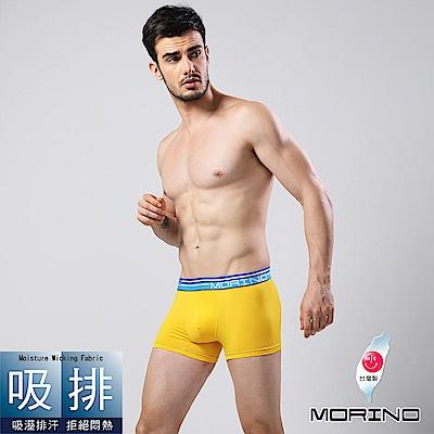 男內褲 素色經典平口褲 四角褲 亮黃色  MORINO摩力諾