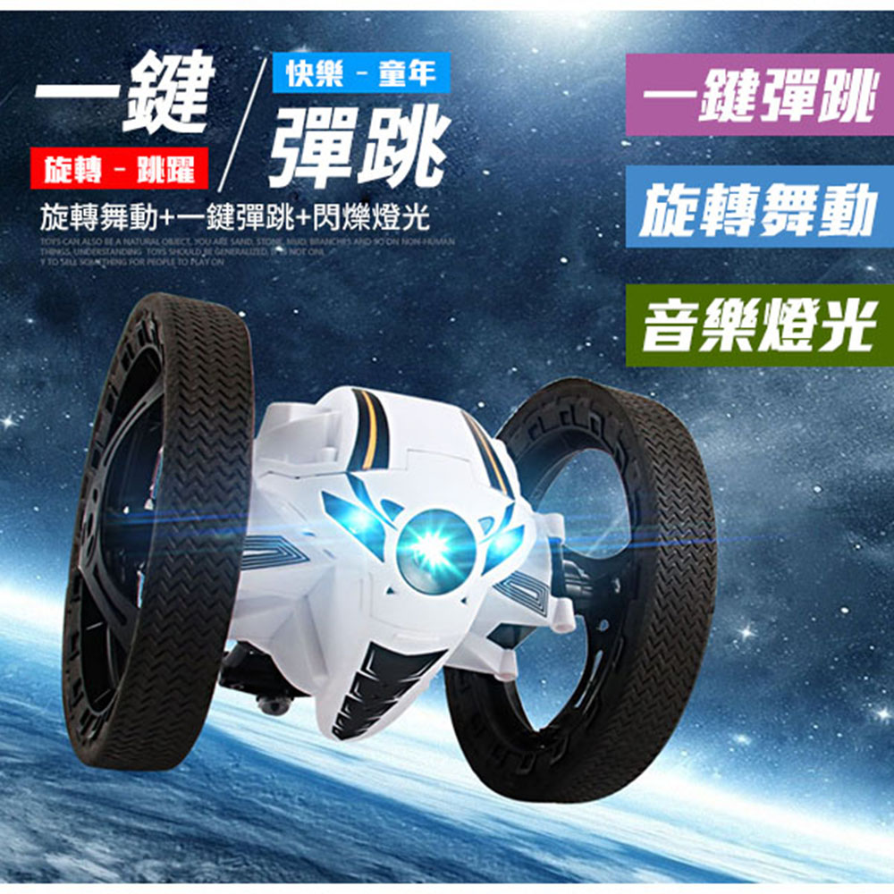Amuzinc酷比樂兒童玩具特技遙控車2.4G遙控彈跳車RH803 8Y