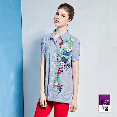 ILEY伊蕾 夏日印花條紋襯衫上衣(藍)