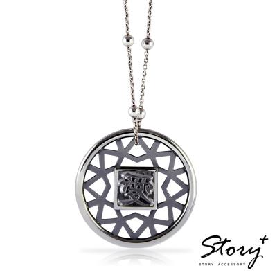 STORY故事銀飾-鉛字訂製925純銀項鍊-緣牽(長鍊款)