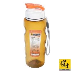 鍋寶 運動隨手水杯(附掛帶)700ml-橘 BH-104700O