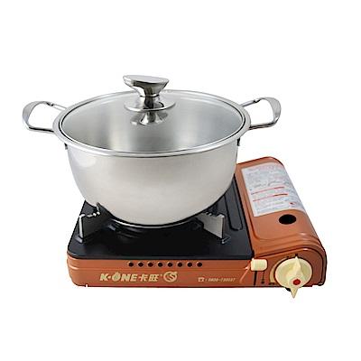 卡旺K1-A001D雙安全卡式爐+【鵝頭牌】福氣料理湯鍋26cm CI-2624