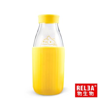 香港RELEA物生物 400ml耐熱玻璃帶蓋牛奶杯(檸檬黃)