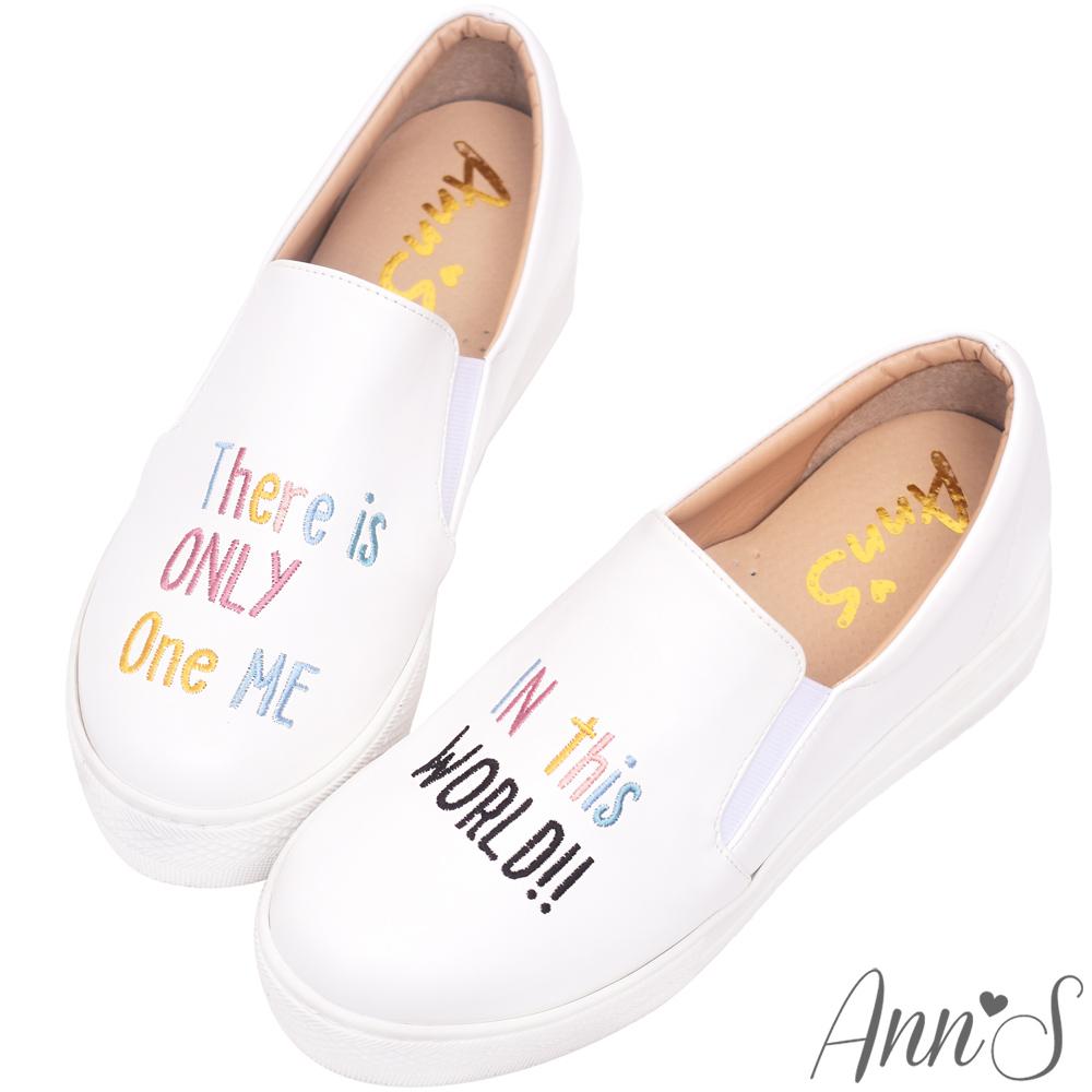 Ann'S升級超舒適-英文刺繡內增高懶人鞋-白