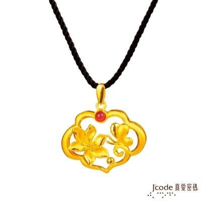 J code真愛密碼金飾 懷恩風情黃金墜子 送項鍊