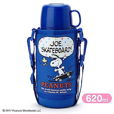 Sanrio SNOOPY兩用不鏽鋼水壺趣味滑板