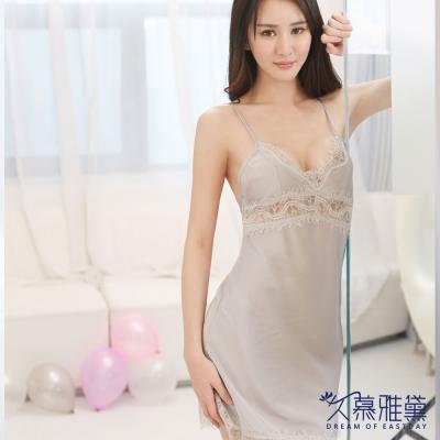 性感睡衣 典雅絲綢吊帶蕾絲睡衣裙灰色 久慕雅黛