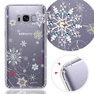 YOURS 三星 Galaxy S8 奧地利水晶彩繪防摔手機鑽殼-雪戀