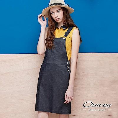 OUWEY歐薇 牛仔風吊帶背心洋裝(藍)