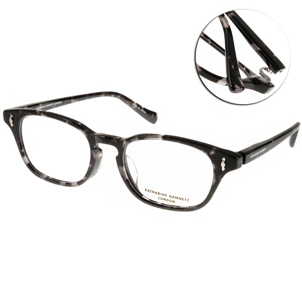 KATHARINE HAMNETT眼鏡 日本工藝/琥珀灰#KH9138 C04