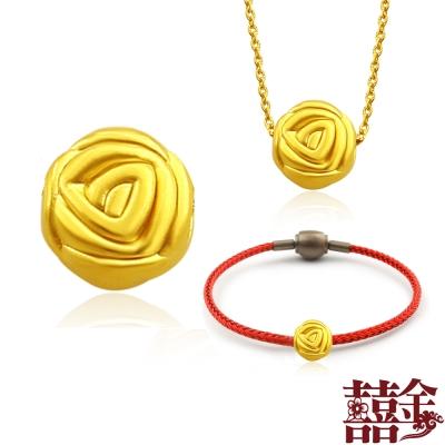 囍金 薔薇之戀 黃金串珠