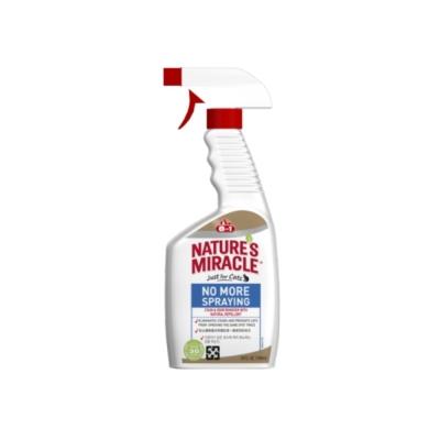 美國8in1 自然奇蹟-貓用驅離除臭噴劑(天然酵素) 24oz 2入組