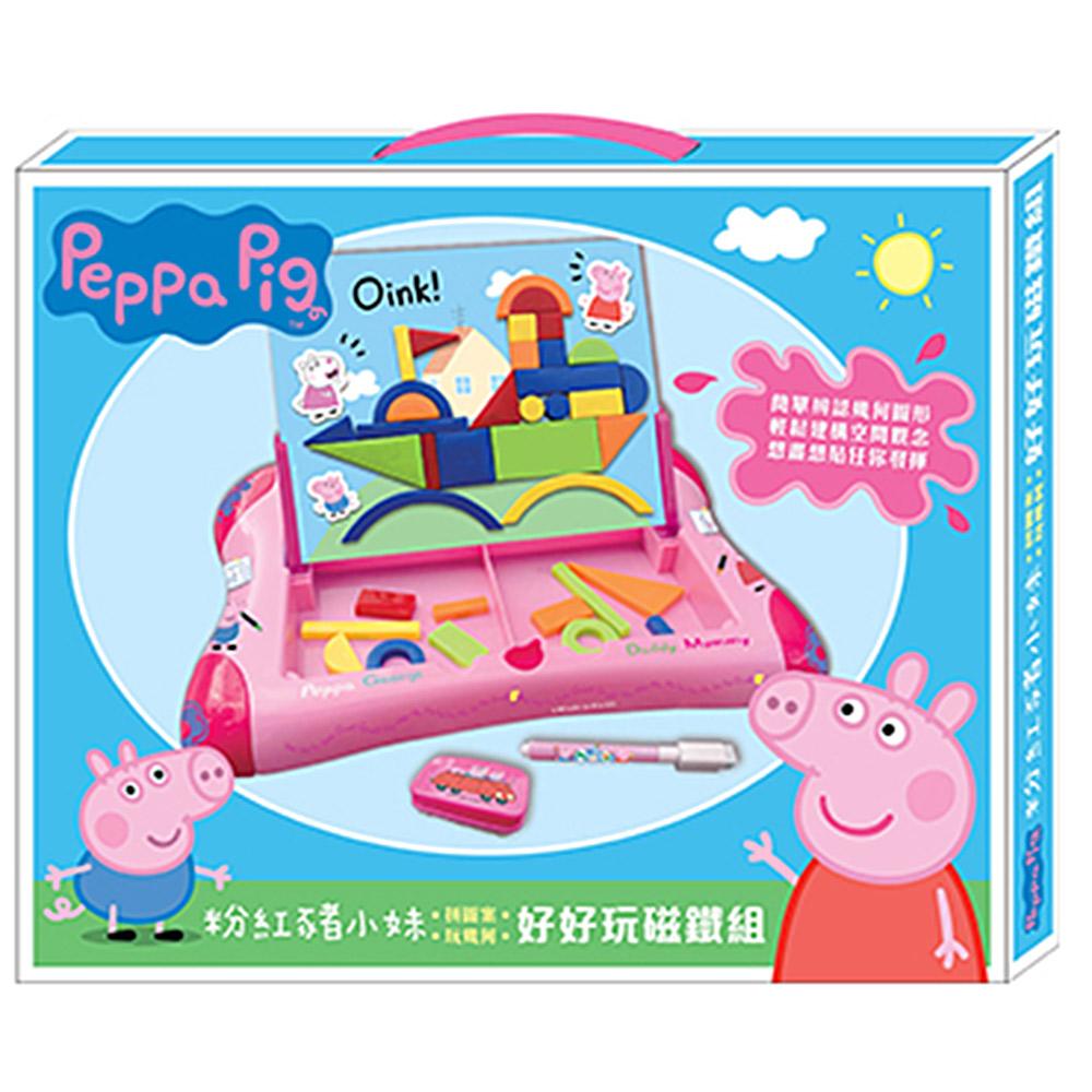粉紅豬小妹 好好玩磁鐵組
