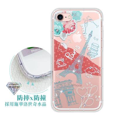 浪漫彩繪 iPhone 8/iPhone 7 水鑽空壓氣墊手機殼(巴黎鐵塔)