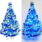 台製6尺180cm 冰藍色聖誕樹(銀藍系配件)+100燈LED燈藍白光2串(附IC控制器)