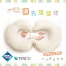 【GreySa 格蕾莎】 哺乳護嬰枕 1+1 優惠組合(加量升級版)