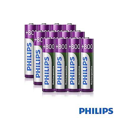 PHILIPS 飛利浦 AAA 4號 800mAh 低自放鎳氫充電電池(12入)