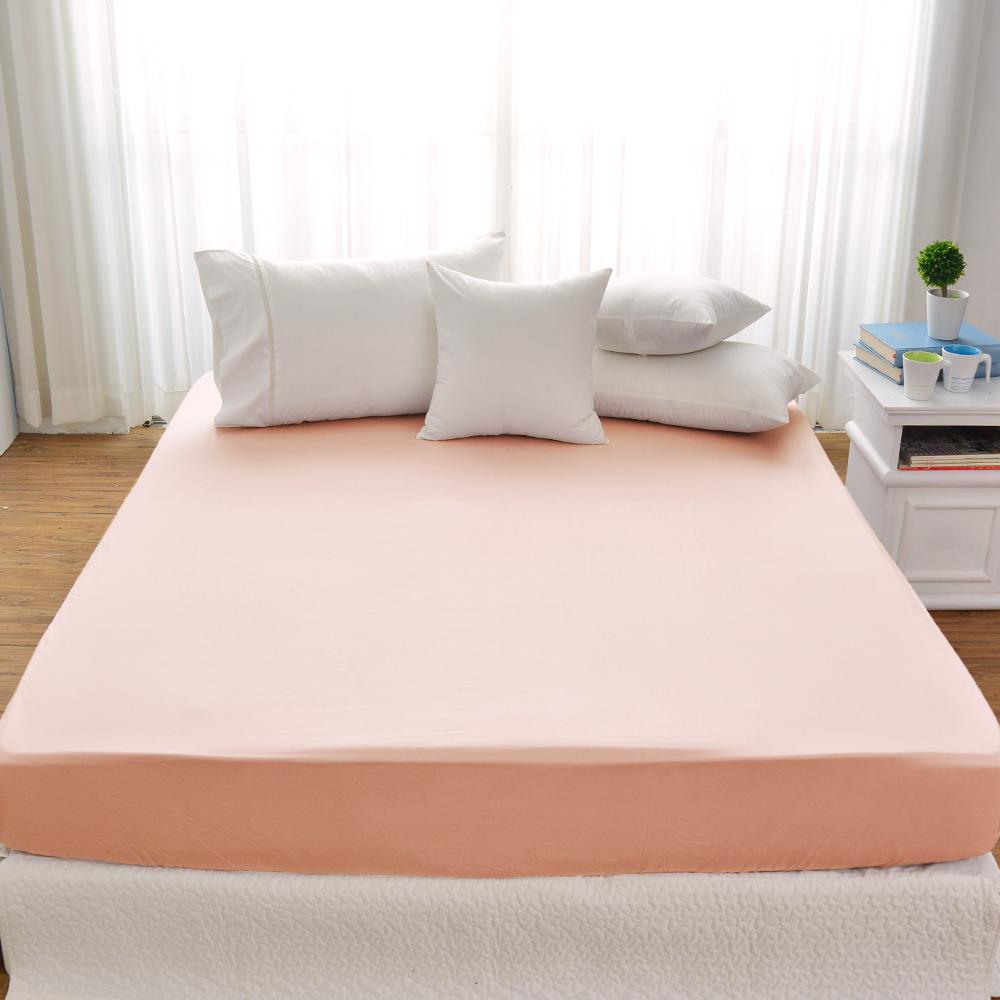 Cozy inn 簡單純色-莓粉-200織精梳棉床包(特大)