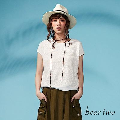 beartwo 網路獨家-布蕾絲拼接開衩造型上衣(二色)