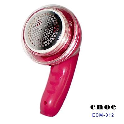 enoe 充電式彎形握把大型除毛球機 ECM-812