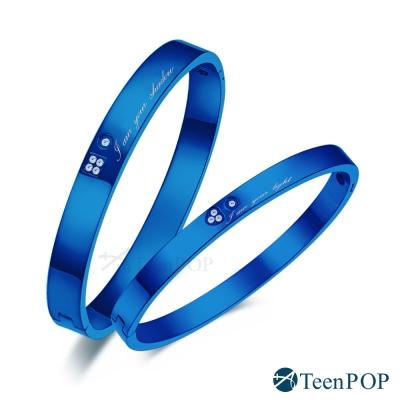 ATeenPOP-西德鋼情侶手環-一生一世-愛心-藍色款