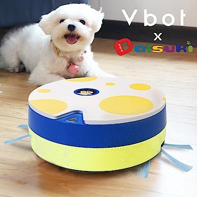 VbotxDaisuki i6+二代聯名限量 掃+擦慕斯蛋糕掃地機器人-夜中鐵庫鳥