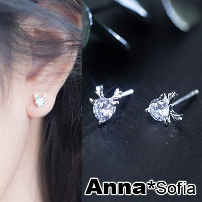 AnnaSofia 單鑽小麋鹿 925純銀耳針耳環(銀系)