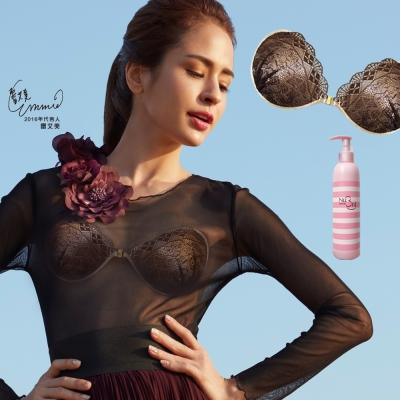 NuBra-隱形胸罩-焦糖可可-洗潔液