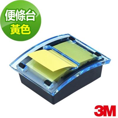 3M 利貼可再貼抽取式便條紙+抽取台DS123-1