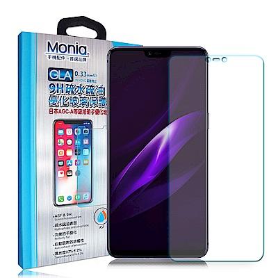 MONIA OPPO R15 日本頂級疏水疏油9H鋼化玻璃膜