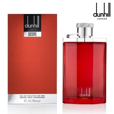 Dunhill 尋歡男性淡香水150ml(贈隨機小香乙瓶)