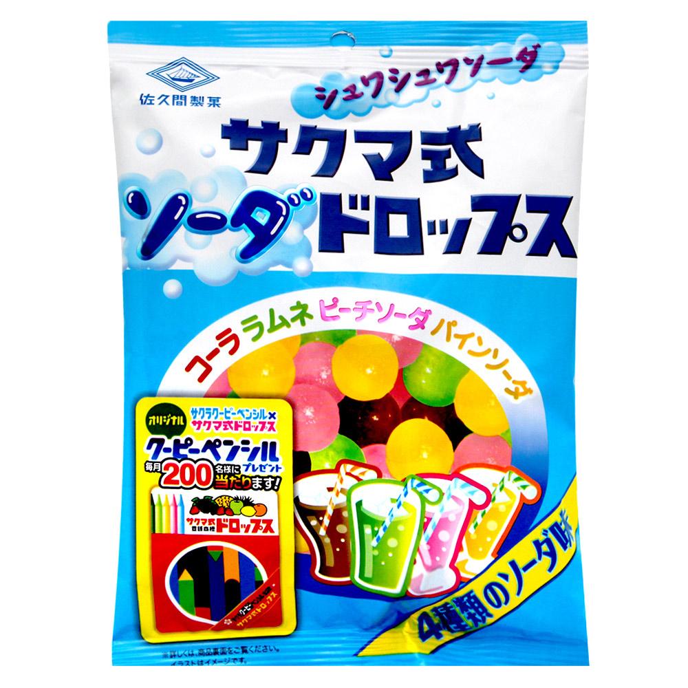 佐久間製菓 綜合蘇打糖(100g)